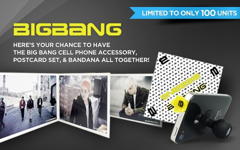 [Soompi Shop] Big Bang Fan Package
