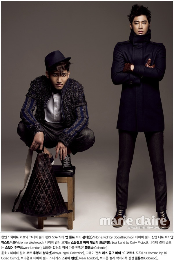 [Update] DBSK's Changmin and Yunho in Marie Claire