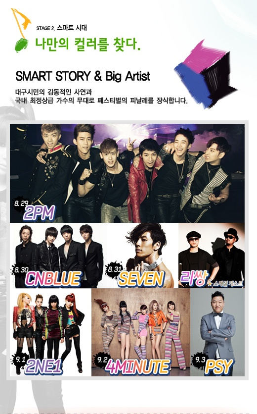 """""""Play Smart Music Festival"""" Lineup Revealed"""
