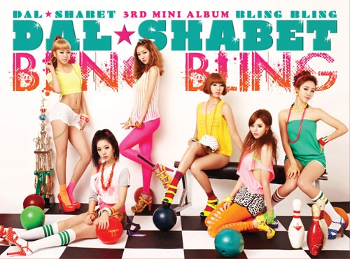 Dal Shabet to Perform in China