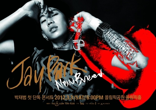 "Jay Park's Very First Solo Concert ""New Breed Live in Seoul"""