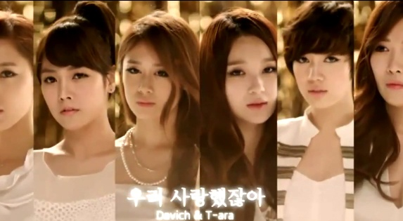 """T-ara and Davichi Perform """"We Were In Love"""" on Inkigayo"""