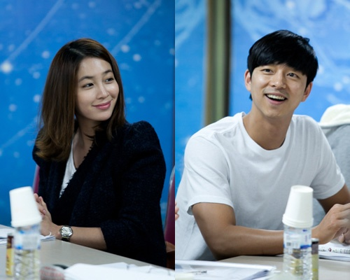 "NG Stills of Lee Min Jung and Gong Yoo on ""Big"""