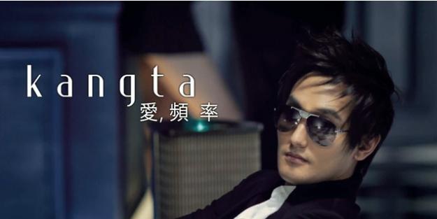 Kangta Is Back With a New MV Teaser