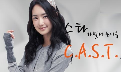 Wanna Be C.A.S.T. in a Korean Drama?
