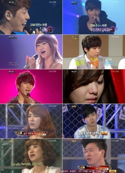 'Immortal Song 2' + 'Secret' Both Record an All-Time Low