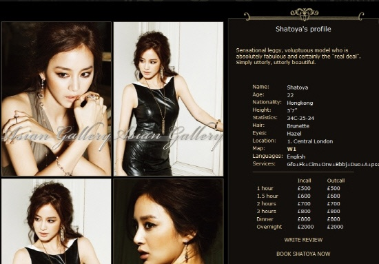 Kim Tae Hee's Profile on an Escorting Site