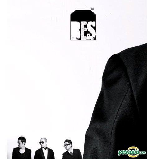 Album Review – Brown Eyed Soul – Double Single Part 1