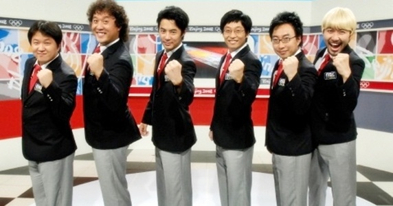 The KNP Criticizes the KCC for Being Too Harsh Regarding Infinity Challenge