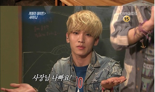 SHINee Key's Success is Because of His Large Forehead?