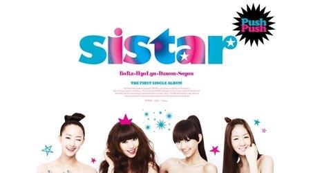 New Girlgroup SISTAR Releases Album Jacket Photos