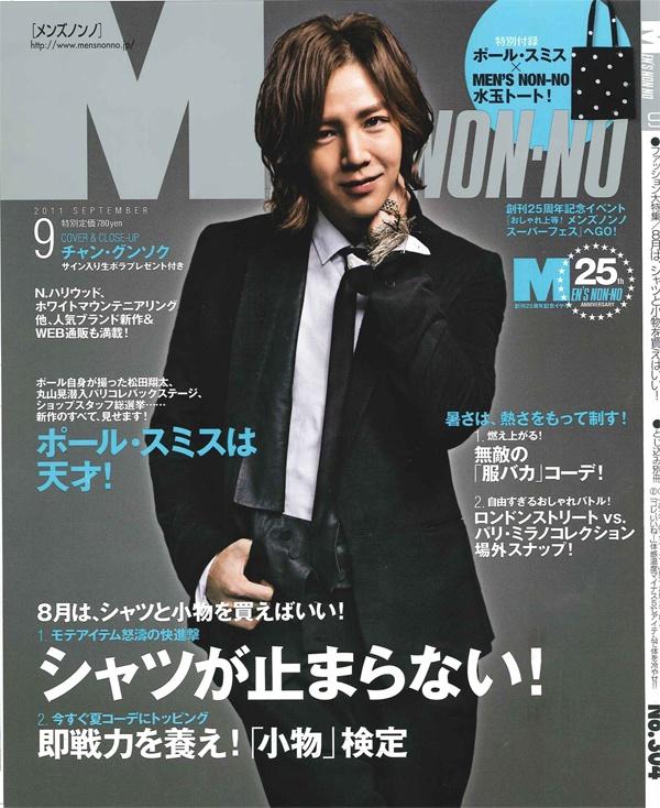 """Japan's """"Men's Non No"""" Magazine Calls Jang Geun Suk: """"Truly One of a Kind"""""""