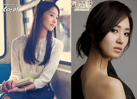 Girls' Generation YoonA vs. Yuri: Who Won Round 1?