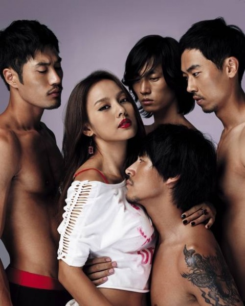 What's new with Lee Hyori?
