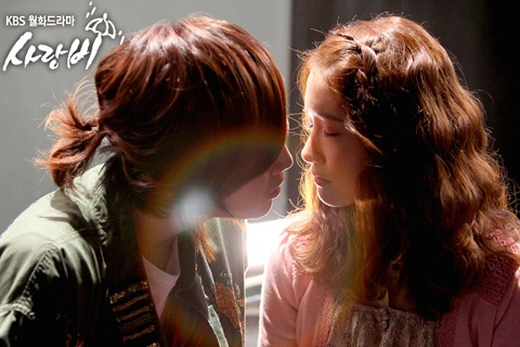 "Ratings for ""Love Rain"" Dip Once More"
