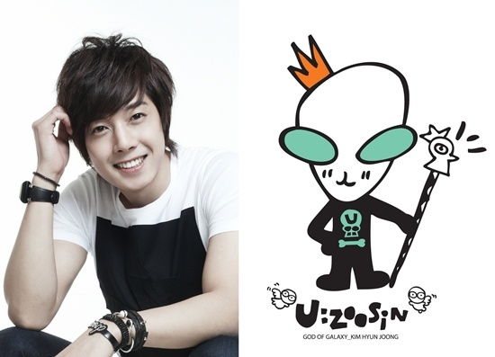 "Kim Hyun Joong's Official Character ""U:ZOOSIN"" Becomes Top Selling Merchandise"