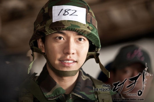 """Lee Seung Gi's """"The King 2Hearts"""" Military Track Suit Is a Jeremy Scott Creation"""