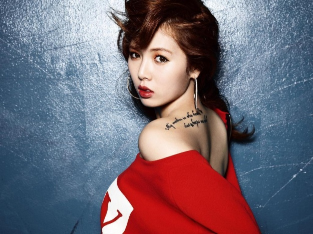 HyunA Wants to Learn Ballet
