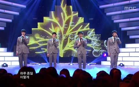 "2AM Performs ""I Wonder If You Hurt Like Me"" on Music Core"