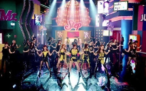Kara Plans to Take over K-Pop with New Butt Dance