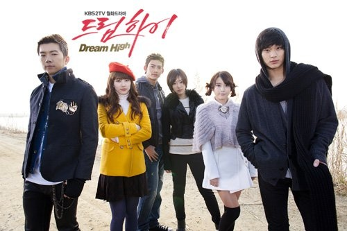"""""""Dream High"""" To Hold Concert in Japan"""