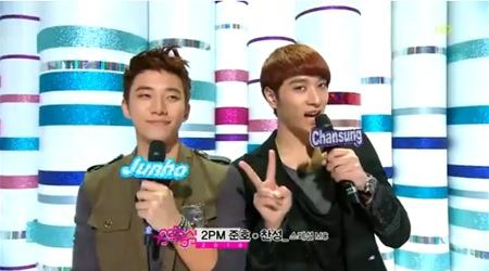 MBC Music Core 10.23.10 Performances