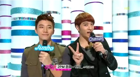 MBC Music Core 10.23.10 Performances