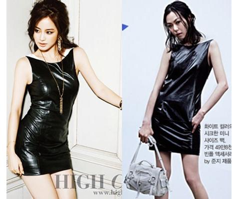 Who Wore It Better? Kim Tae Hee vs. Kim Min Hee