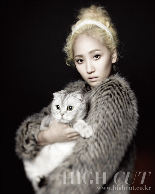 "Wonder Girls' Ye Eun Is a ""Cat Lady"""