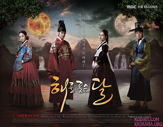"""Special Episodes of """"The Moon that Embraces the Sun"""" Dip in Ratings"""