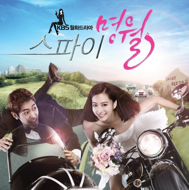 [Review] Myung Wol The Spy OST