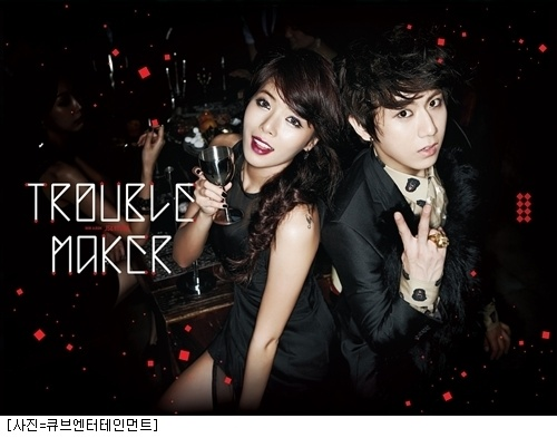 """Troublemaker Discusses Their Unit Activities and """"MAMA"""" Kiss"""