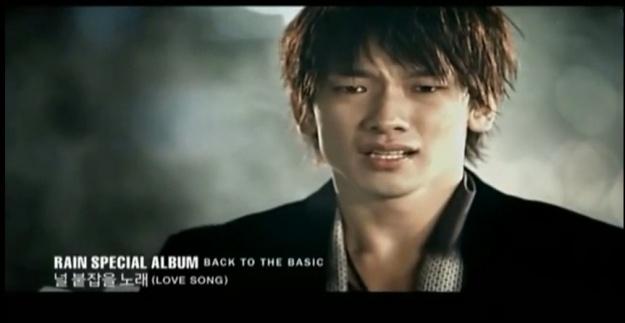 """Rain's """"Love Song"""" Music Video Teaser Released"""