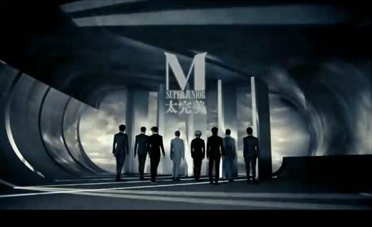"Super Junior-M Release Korean & Taiwanese ""Perfection"" MV"