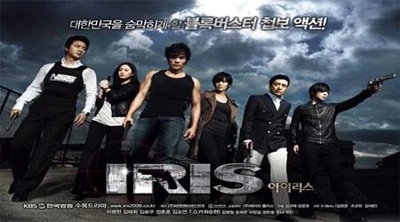 Poster Release of Upcoming Drama IRIS