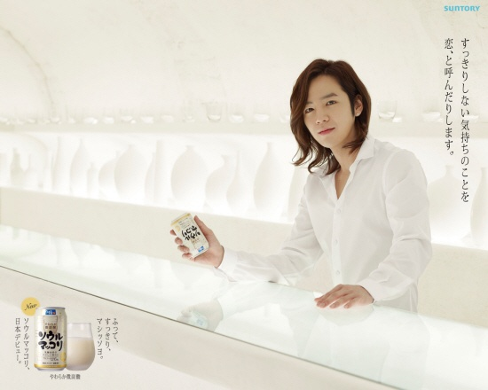 Jang Geun Suk Expected to Surpass Bae Yong Joon in Japanese Ad Revenues
