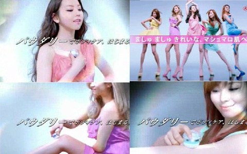 The Wonder Girls Release CF for Japanese Brand 'Kowa'