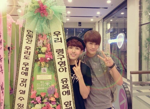 Super Junior's Ryeowook Thanks ZE:A's Hyung Sik