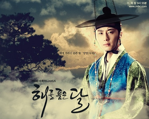 """The Moon that Embraces the Sun"" Episode 10 Preview"