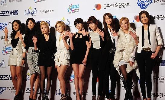 "Super Junior, SNSD, BEAST, IU, SISTAR Perform at ""21st Seoul Music Awards"""