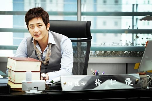 Park Shi Hoo Cast in 'Queen of Reversals'