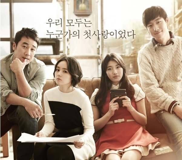 "miss A Suzy's ""Architecture 101"" Still #1 on Korean Box Office, Korean Films Are Steamrolling in 2012!"