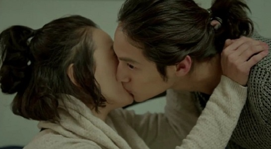 Kim Bum and Kim Min Kyung Kiss