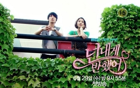 """Heartstrings"" Episode 8 Preview"