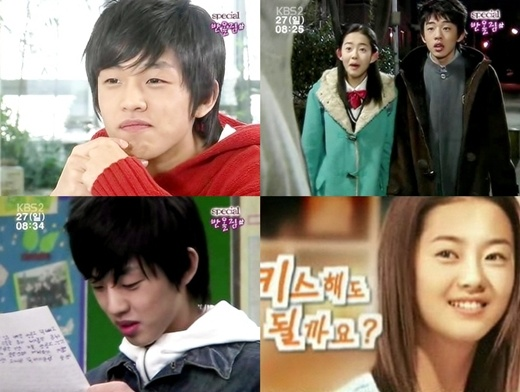 "Go Ara and Yoo Ah In Garners Attention for Past Picture from ""Sharp"" Days"