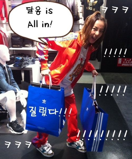 "Dara Confesses ""I am a shopaholic"""