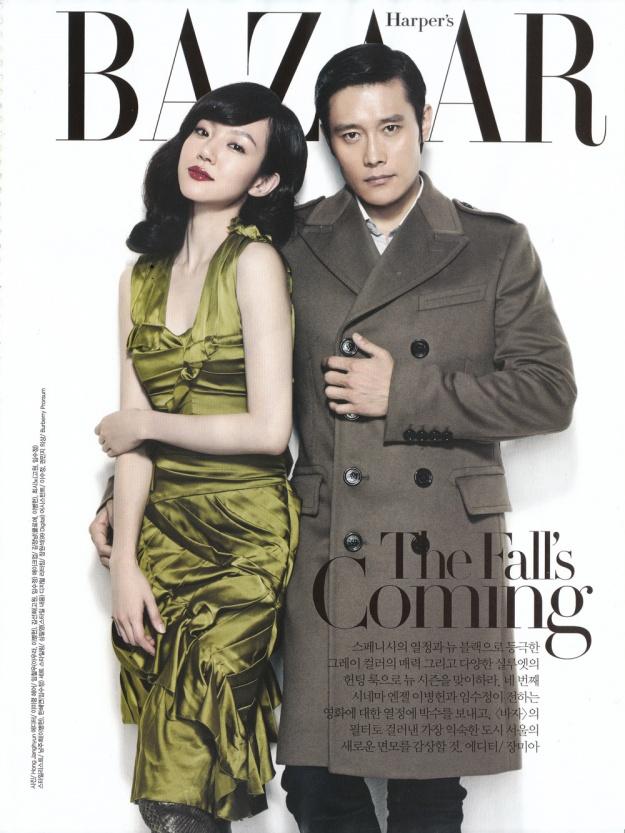 More Photos of Lee Byung Hun; Im Soo Jung In Harper's Bazaar