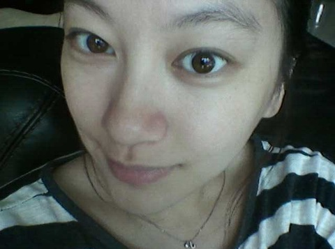 Five Month Pregnant Shin Ae's Makeup Free Picture