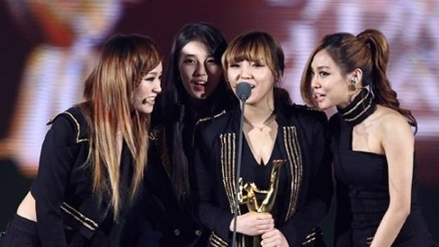 Golden Disk Awards Performances (Second Night)