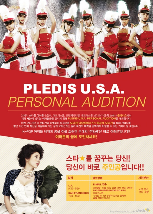 Pledis Entertainment to Hold Private Auditions in California